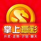 掌上赢彩官方app