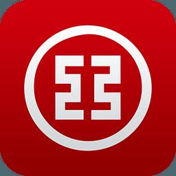 工商银行手机银行app