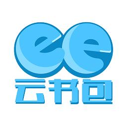 云书包学生版app
