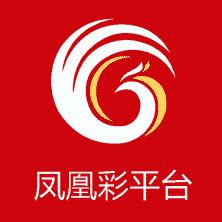凤凰平台app