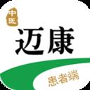 迈康中医app