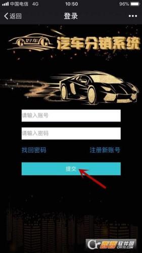 呱呱好车app