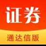 东方财富证券app最新版