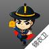 锦衣达人app