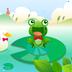 蛙的旅行中文版