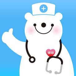 健客医院app