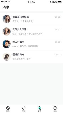 酷咪在线app