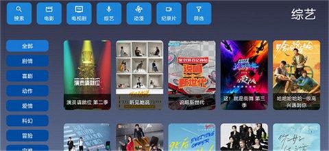9亿tv官网最新版