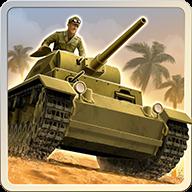 战地1943手机版