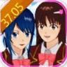 樱花校园模拟器1.037.05中文版