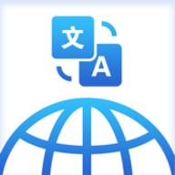 环球翻译app