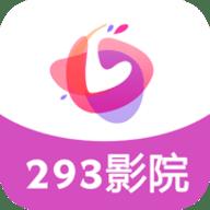 293影视app