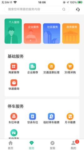 太湖云谷app