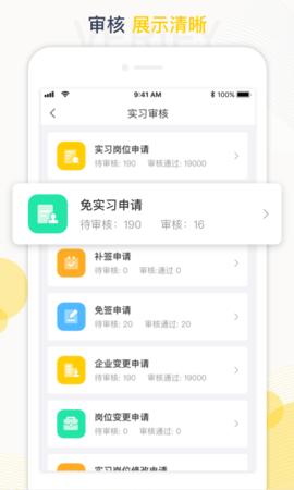 蘑菇丁app