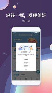 郑州移动网上营业厅