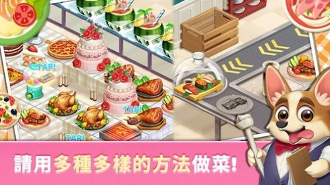 动物世界烹饪餐厅