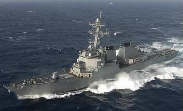 美国驱逐舰
